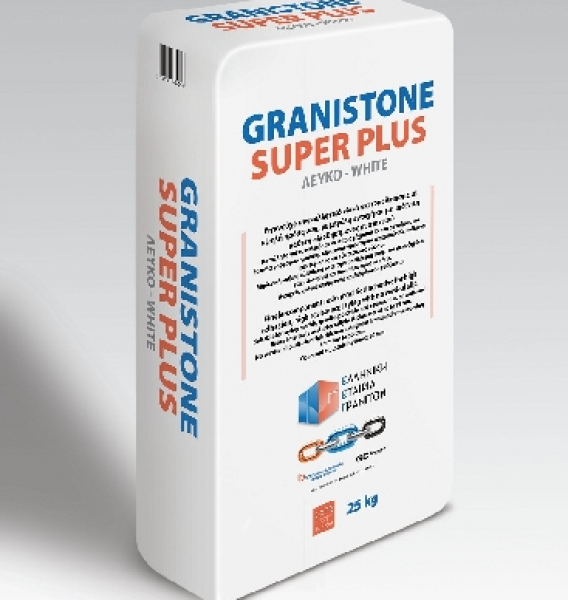 GRANISTONE SUPER PLUS WHITE